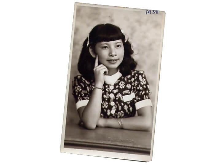 MUM 1938