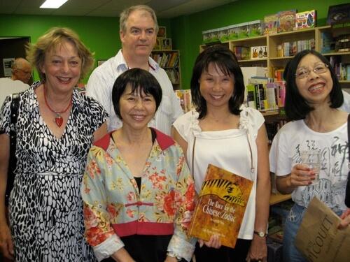 Margaret Bell, Dennis Hallissey, Janet Wang, Helene Chung